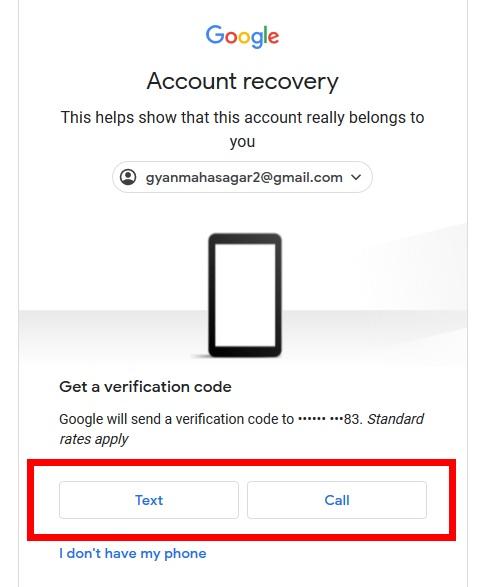 जीमेल पासवर्ड रिसेट कैसे करें