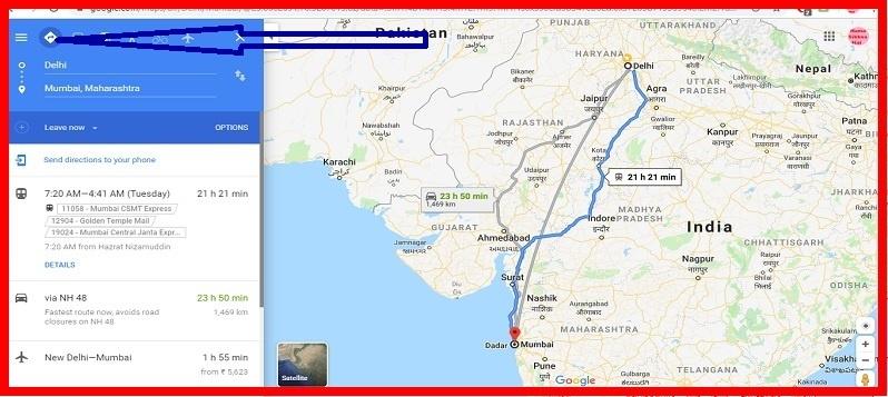 Goole Map Kya Hai