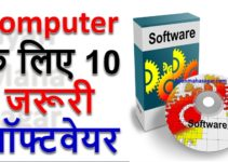 computer software, software, software for computer,mandatory software for laptop,mandatory software for pc,mandatory software for computer,necessary software for pc,essential software for pc
