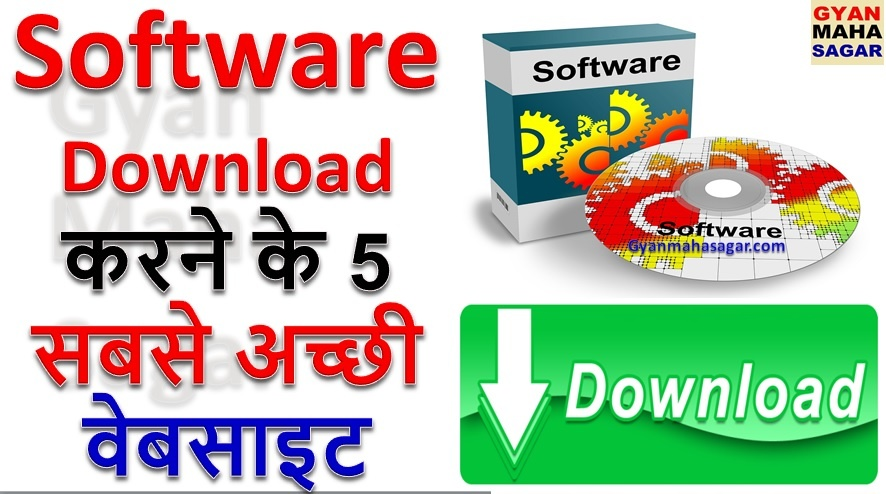 computer software, software download, software download website, software website, website for software