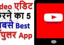 VIDEO EDITING APP,video editor,video app