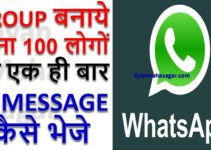 whatsapp, whatsapp broadcast list