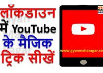 youtube magic tricks,youtube magic extension,youtube magic show,youtube magic download trick